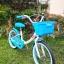จักรยานเด็ก ALTON ล้อ 18 นิ้ว ,BNK1801S thumbnail 6