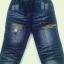 J1055 กางเกงยีนส์เด็กชาย ดีไซส์ลายปักเท่ห์ทั้งด้านหน้า-หลัง เอวยางยืด Size 4-6 ขวบ ขายปลีกในราคาส่งให้เลยจ้า thumbnail 1