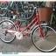 จักรยานซิตี้ไบค์ COYOTE ABBA 26 นิ้ว 6 สปีด พร้อมตะกร้าหน้า thumbnail 13