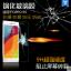 สำหรับ OPPO R5 ฟิล์มกระจกนิรภัยป้องกันหน้าจอ 9H Tempered Glass 2.5D (ขอบโค้งมน) HD Anti-fingerprint thumbnail 2