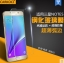 สำหรับ Samsung Galaxy Note 5 ฟิล์มกระจกนิรภัยป้องกันหน้าจอ 9H Tempered Glass 2.5D (ขอบโค้งมน) HD Anti-fingerprint ราคาถูก thumbnail 1