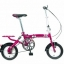 จักรยานพับ TIGER LONDON 12 thumbnail 9