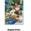 อัลบั้ม [#EXO ] #KoKoBop 4th ALBUM - THE WAR : ปก Regular B Ver. (ระบุเกาหลี หรือ จีน ที่ช่องหมายเหตุ) thumbnail 1