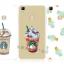 Case VIVO V3 พลาสติก TPU ลายกาแฟแสนน่ารัก น่ากินมากๆ ราคาถูก thumbnail 1