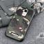เคส Asus Zenfone 3 Max (5.2 นิ้ว ZC520TL) เคสกันกระแทกแยกประกอบ 2 ชิ้น ด้านในเป็นซิลิโคนสีดำ ด้านนอกพลาสติกลายทหาร ลายพราง สวย แกร่ง ถึก ราคาถูก thumbnail 7