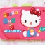 เคสซิลิโคน 3D Hello Kitty ipad mini thumbnail 1