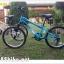 จักรยานเสือภูเขาเด็ก TRINX เกียร์ 6 สปีด โช้คหน้า เฟรมเหล็ก ล้อ 20 นิ้ว M012V dragon thumbnail 23