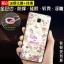 เคส Samsung Galaxy A9 Pro พลาสติก TPU สกรีนลายกราฟฟิค สวยงาม สุดเท่ ราคาถูก (ไม่รวมสายคล้อง) thumbnail 11