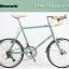 จักรยานมินิ Bianchi Mini Velo 8 DropBar ,8สปีด ชุดขับคลาริส thumbnail 2