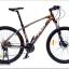 จักรยานเสือภูเขา FAST AVIATOR 30 SPEED 650b thumbnail 2