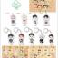 พวงกุญแจอะคริลิค EXO thumbnail 1