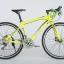 จักรยานเสือหมอบ WCI รุ่น Crossride 24 speed 2016 thumbnail 2