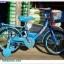 จักรยานเด็ก MEGA ล้อ 16 นิ้ว thumbnail 8
