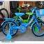 จักรยานเด็ก MEGA ล้อ 16 นิ้ว thumbnail 13