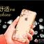 เคส นิ่มขอบเงาพิมพ์ลายแต่งเพชร Samsung J7 thumbnail 2