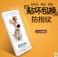 สำหรับ Huawei Y6II ฟิล์มกระจกนิรภัยป้องกันหน้าจอ 9H Tempered Glass 2.5D (ขอบโค้งมน) HD Anti-fingerprint ราคาถูก thumbnail 1
