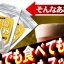 UKon Panic SOS จากญี่ปุ่น ลดพุงจากการดื่มเหล้าเบียร์ ผอมลง สุขภาพดีขึ้นอีกด้วย thumbnail 1