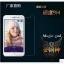 ฟิล์มกระจก Asus ZenFone Live ZB501KL ป้องกันหน้าจอ 9H Tempered Glass 2.5D (ขอบโค้งมน) HD Anti-fingerprint thumbnail 1