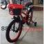"""จักรยานเด็ก Tiger Transmission 16"""" thumbnail 7"""