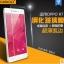 สำหรับ OPPO R7 ฟิล์มกระจกนิรภัยป้องกันหน้าจอ 9H Tempered Glass 2.5D (ขอบโค้งมน) HD Anti-fingerprint ราคาถูก thumbnail 1