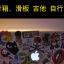 สติกเกอร์ #BIGBANG thumbnail 3