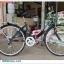จักรยานแม่บ้านพับได้ K-ROCK ล้อ 26 นิ้ว เฟรมเหล็ก เกียร์ชิมาโน่ 6 สปีด TEF2606A (ไม่มีตะกร้าหน้า) thumbnail 20
