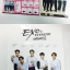 EXO - PEPERO Special Edition Set(10ea) + Poster 2p + Standing Dolls + Sticker thumbnail 3
