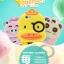 เคส OPPO Neo 5S , OPPO Joy 5 ซิลิโคน 3 มิติ เป็ดน้อย หมีน้อย หมูน้อย น่ารักๆ ราคาถูก thumbnail 1