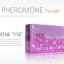 น้ำหอมฟีโรโมนสไตล์เกาหลี Pheromone for Women (สำหรับผู้หญิง ดึงดูด ผู้ชาย)25 ml thumbnail 1