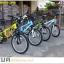 จักรยานเสือภูเขาเด็ก TRINX เกียร์ 6 สปีด โช้คหน้า เฟรมเหล็ก ล้อ 20 นิ้ว M012V dragon thumbnail 3