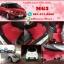 พรมรถยนต์สั่งตัด MG3 ลายธนูสีแดงขอบแดง thumbnail 1