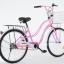 จักรยานทรงแม่บ้านญี่ปุ่นวินเทจ WCI รุ่น CINDY วงล้อ 24 นิ้ว thumbnail 1
