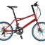 จักรยาน MINI TRINX ล้อ 20 นิ้ว เกียร์ 16 สปีด เฟรมอลูมิเนียม Z4 thumbnail 5