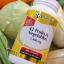 # ไม่ชอบทานผักผลไม้ # Vitacost 42 Fruits & Vegetables -- 1400 mg - 180 Capsules thumbnail 2