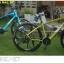 จักรยาน WCI URBAN MAG เฟรมอลู ล้อ 26 นิ้ว 24 สปีด thumbnail 12