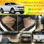 ผลิตและจำหน่ายพรมปูพื้นรถยนต์เข้ารูป Ford Ranger 4ประตู ลายธนูสีครีมขอบครีม thumbnail 1