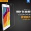 สำหรับ OPPO R5 ฟิล์มกระจกนิรภัยป้องกันหน้าจอ 9H Tempered Glass 2.5D (ขอบโค้งมน) HD Anti-fingerprint thumbnail 1