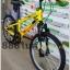 จักรยานเสือภูเขาเด็ก TRINX เกียร์ 6 สปีด โช้คหน้า เฟรมเหล็ก ล้อ 20 นิ้ว M012V dragon thumbnail 9
