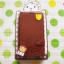 เคสกระเป๋า smart case การ์ตูน Kingmi ซัมซุง เจ 7 thumbnail 4