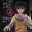 ความมืดเป็นเหตุ by Hikaru_home thumbnail 1