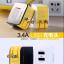 REMAX หัวชาร์จ 3.1A 2 USB 2.1A/1A-สีขาว thumbnail 2