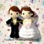 ตุ๊กตาแต่งงาน เจ้าบ่าวเจ้าสาว 9 นิ้ว thumbnail 2