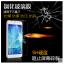 สำหรับ SamsungGalaxy J7 ฟิล์มกระจกนิรภัยป้องกันหน้าจอ 9H Tempered Glass 2.5D (ขอบโค้งมน) HD Anti-fingerprint thumbnail 3