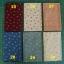 ผ้าฝ้ายญี่ปุ่น ของคุณมาซาโกะ thumbnail 5