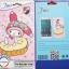 ฟิล์มกันรอยลายการ์ตูน Samsung Galaxy J7(version 2) thumbnail 12