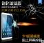 สำหรับ HUAWEI MediaPad X1 / X2 ฟิล์มกระจกนิรภัยป้องกันหน้าจอ 9H Tempered Glass 2.5D (ขอบโค้งมน) HD Anti-fingerprint thumbnail 3