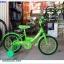 จักรยานเด็ก MEGA ล้อ 16 นิ้ว thumbnail 11