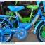 จักรยานเด็ก MEGA ล้อ 16 นิ้ว thumbnail 14