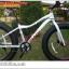 จักรยานล้อโต Panther Hercules Pro 4.9 ,24 สปีด ดิสน้ำมัน เฟรมอลู ดุมแบร์ริ่ง 2016 thumbnail 15