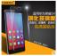 สำหรับ Huawei GR5 ฟิล์มกระจกนิรภัยป้องกันหน้าจอ 9H Tempered Glass 2.5D (ขอบโค้งมน) HD Anti-fingerprint thumbnail 4